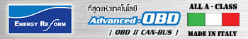 energy reform advance obd